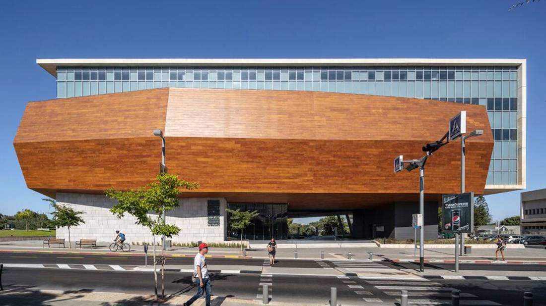 חזית בניין מוזיאון הטבע